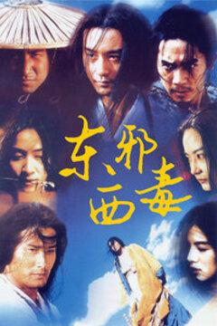 东邪西毒1994国语_《东邪西毒》高清完整版在线观看 - 电影 - 88影视网