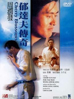 小时代3乐视预约_《小时代3:刺金时代》高清完整版在线观看 - 电影 - 88影视网