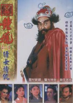 红梅阁高清海报
