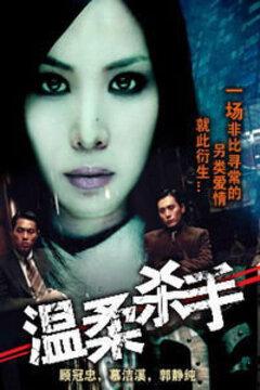 萧淑慎天马茶房_1999好看的台湾电影_第1页 - 88影视网