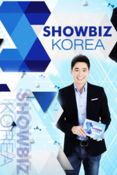 Showbiz Korea 2017高清海报