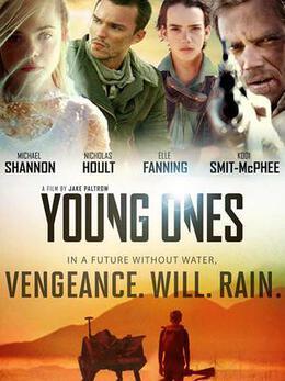 年轻的战争高清海报