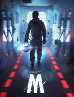 M计划高清海报