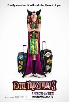 精灵旅社3:疯狂假期高清海报