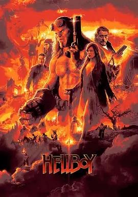 地狱男爵:血皇后崛起高清海报