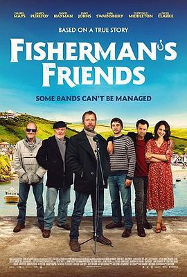 渔民的朋友高清海报