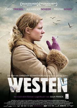 西方高清海报