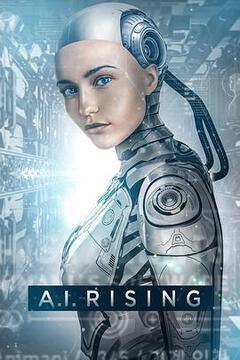 人工性智能高清海报