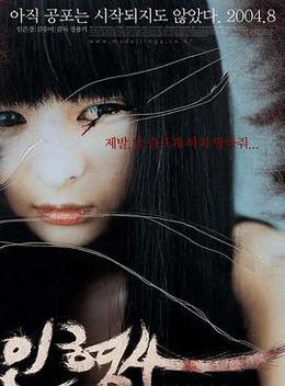 人形师_91福利视频在线观看