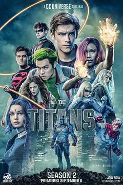 泰坦第二季高清海报