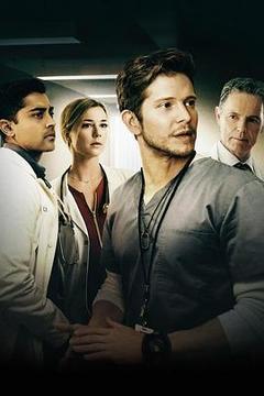 驻院医生第三季高清海报