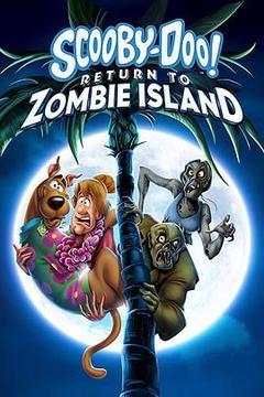 史酷比:重返僵尸岛高清海报