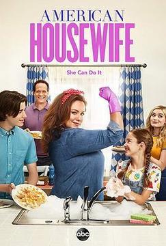 美式主妇第四季高清海报