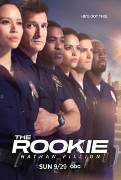 菜鸟老警第二季高清海报