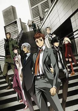 警视厅 特务部 特殊凶恶犯对策室 第七课 -TOKUNANA高清海报