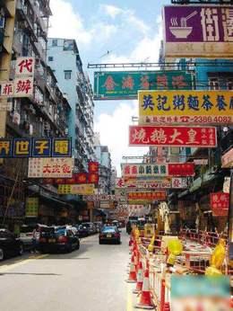 香港美食一条街高清海报