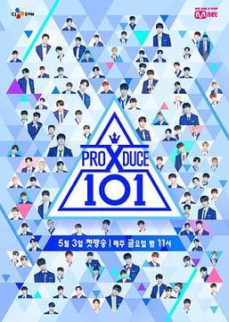 PRODUCE X 101日版高清海报