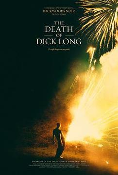 迪克·朗之死高清海报
