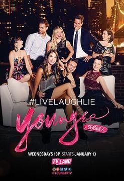 年轻一代第二季高清海报