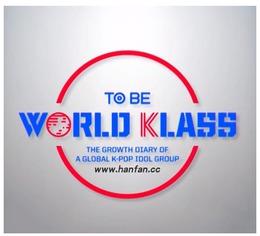 World Klass高清海报