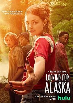 寻找阿拉斯加高清海报