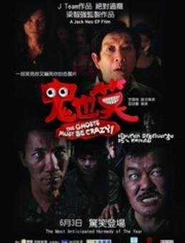 林钰轩-李宗瑞_《食神》高清完整版在线观看 - 电影 - 88影视网