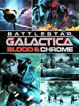 太空堡垒卡拉狄加:血与铬高清海报