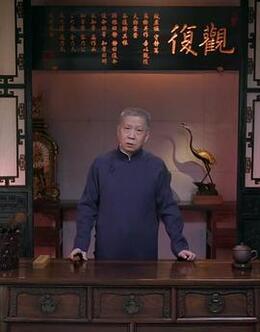 国宝100高清海报