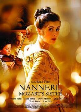 娜内,莫扎特的姐姐高清海报