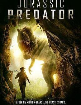 侏罗纪掠食者高清海报