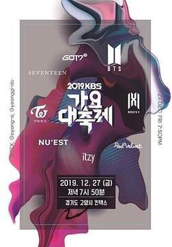 2019 KBS歌谣大祝祭高清海报