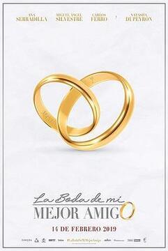 我最好朋友的婚礼高清海报