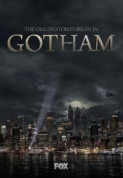 哥谭第一季高清海报