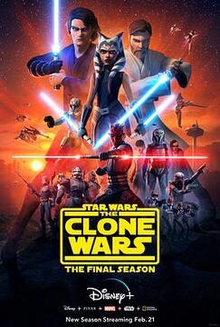 星球大战:克隆人战争第七季高清海报