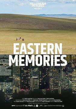 关于往东的回忆_老湿最好看的视频