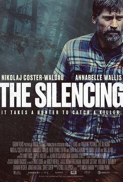 沉默高清海报