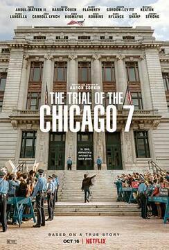 芝加哥七君子审判高清海报