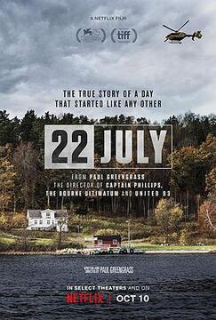 挪威7·22爆炸枪击案高清海报