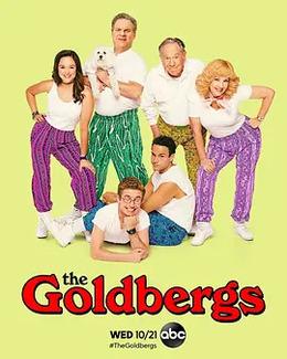 金色年代第八季高清海报