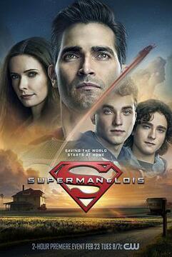超人和露易斯第一季高清海报