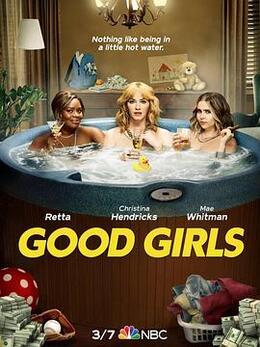 好女孩第四季高清海报