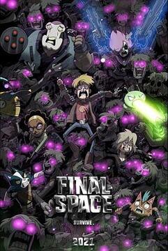 太空终界第三季高清海报