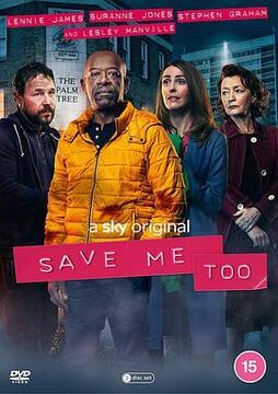 救我第二季高清海报