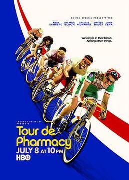 环药房自行车赛高清海报