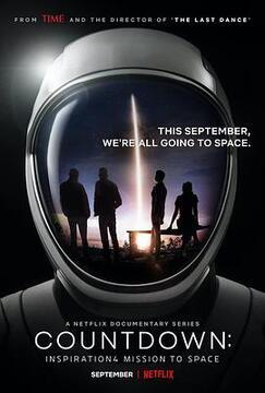 发射倒计时:灵感4号平民太空任务高清海报