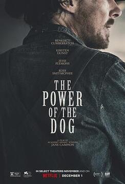 犬之力高清海报