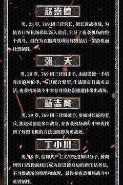 中国营长高清海报