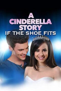 灰姑娘的水晶鞋