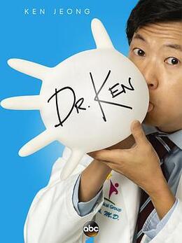 肯恩医生 第一季