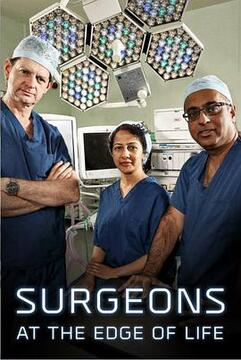 外科医生:生命边缘 第三季